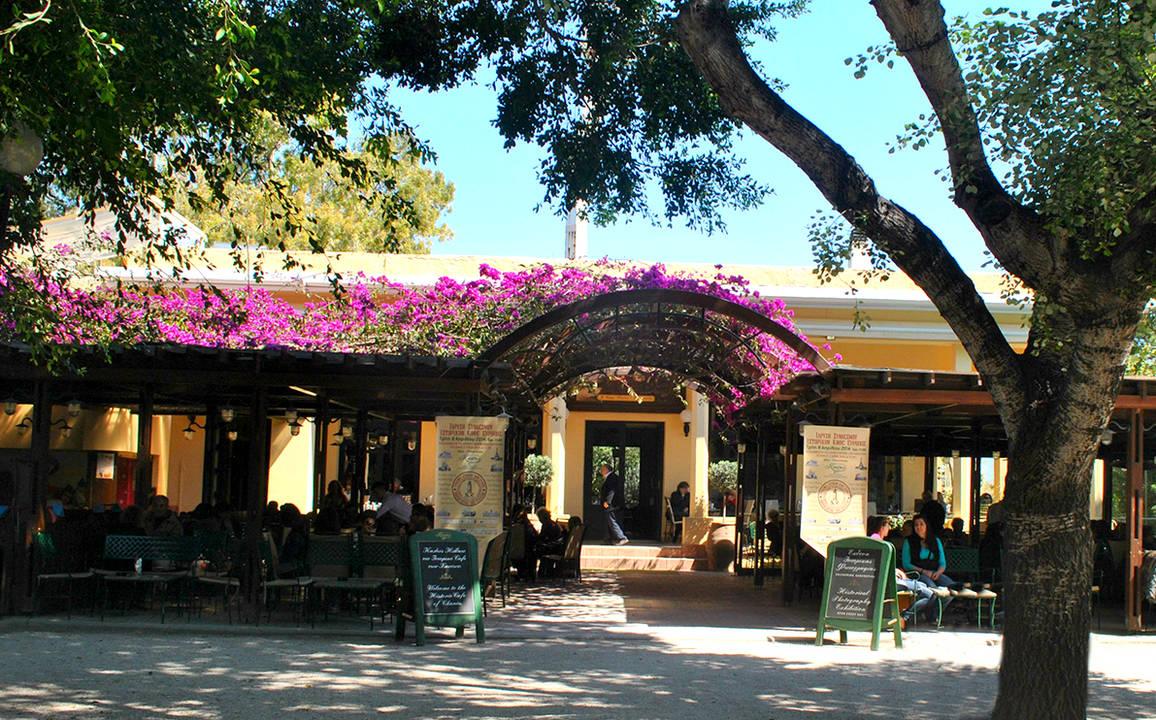 Kipos Cafe 3a