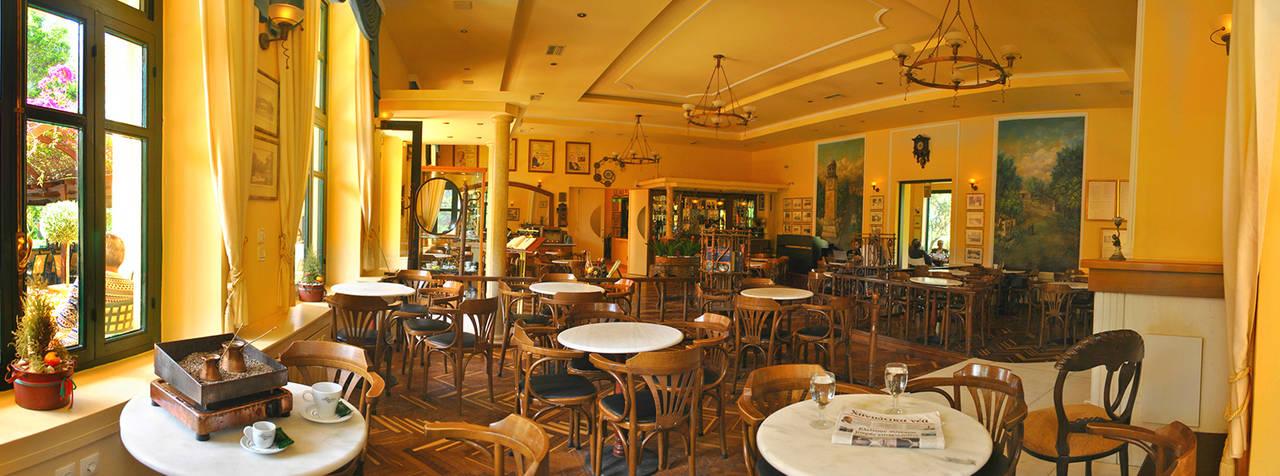 Kipos Cafe 5Α