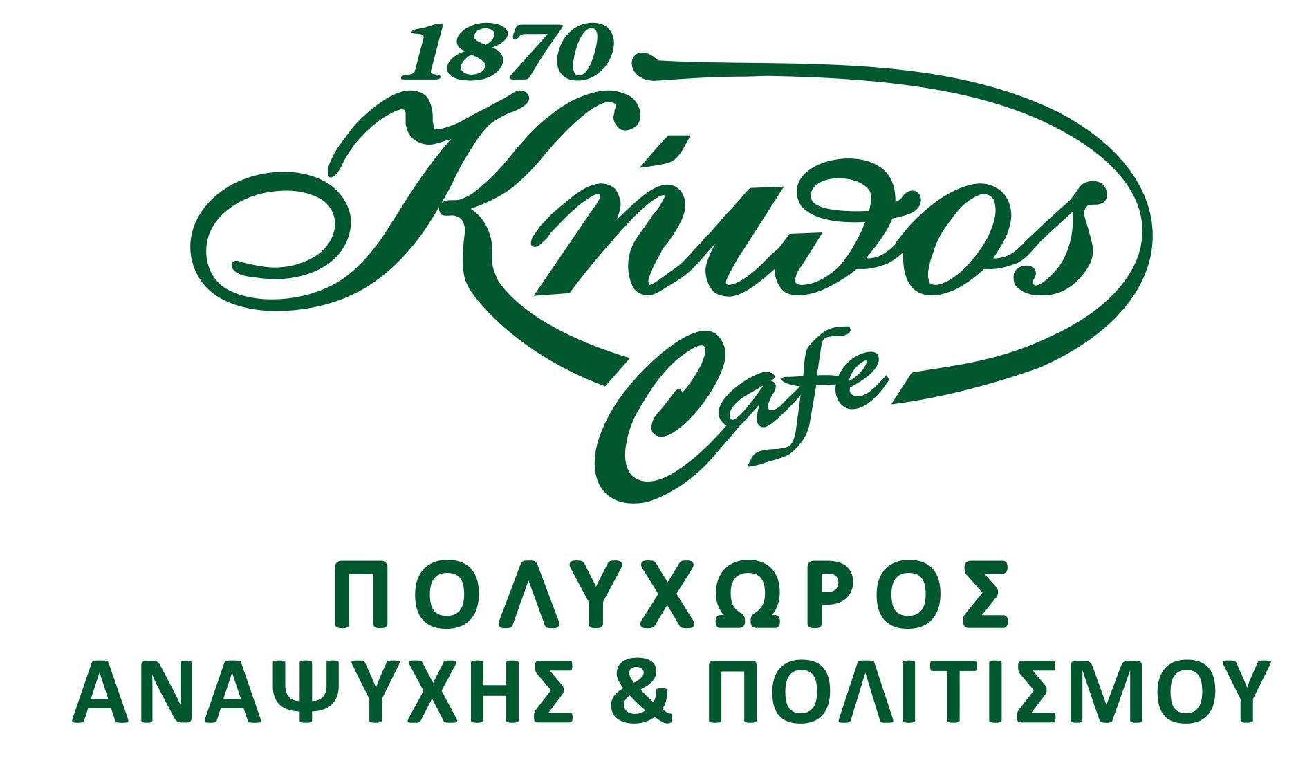 Kipos Cafe LOGO_ok
