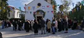 ΣΤΟ ΔΗΜΟΤΙΚΟ ΓΗΡΟΚΟΜΕΙΟ ΧΑΝΙΩΝ – Εορτάσθηκε η μνήμη του Αγίου Παταπίου (Και βίντεο)