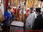 Ευλογία και κοπή βασιλόπιτας του Δήμου Αποκορώνου