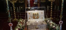 ΣΤΟΝ ΙΕΡΟ ΝΑΟ ΑΓΙΟΥ ΧΑΡΑΛΑΜΠΟΥΣ – Πανηγυρική Θεία Λειτουργία για τους Τρεις Ιεράρχες