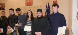 ΣΤΗΝ Ο.Α.Κ.  Βραβεύσεις νεοεισαχθέντων φοιτητών της Δημοτικής Περιφέρειας Πλατανιά (Και βίντεο)