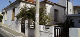 Πωλείται παλιά κεραμοσκεπής οικία στην περιοχή Δικαστηρίων στα Χανιά