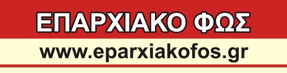 KAKANOS_NEW_CARD2 - Αντιγραφή