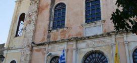 Τράνταξε ο ναός και η γειτονιά του Αγίου Νικολάου Σπλάντζιας από κεραυνό