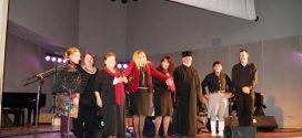 ΣΤΟ ΠΝΕΥΜΑΤΙΚΟ ΚΕΝΤΡΟ –  Διήμερο φεστιβάλ παραδοσιακών χορωδιών