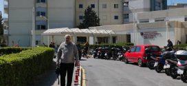 Γνωριμία με το Περιφερειακό Πανεπιστημιακό Νοσοκομείο Ηρακλείου