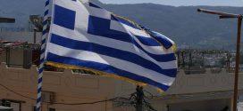 Πολλές σημαίες πρέπει να κυματίζουν τιμώντας την εθνική επέτειο της 25ης Μαρτίου 1821