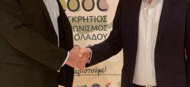 ΤΑΣΟΣ ΚΟΥΡΟΥΠΑΚΗΣ – Ξανά υποψήφιος σύμβουλος στην περιφερειακή ενότητα Χανίων