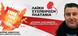 Με τη Λαική Συσπείρωση Δήμου Πλατανιά ο Αλέξανδρος Τζιάκης