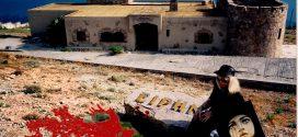 ΜΑΡΙΑ ΟΡΦΑΝΟΥΔΑΚΗ: H Χανιώτισσα ζωγράφος που τίμησε την Κρήτη και την Ελλάδα