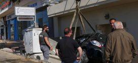 Τροχαίο ατύχημα με Ι.Χ.Ε. όχημα να καταλήγει σε μπαλκόνι… (Και βίντεο)