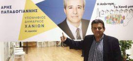 """Υποψήφιος με τον συνδυασμό """"Η Απάντηση… Τα Χανιά μας"""" ο Γιάννης Χαλκιαδάκης"""