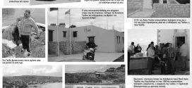 Αφιέρωμα στα «Χανιώτικα νέα» το 2003 για τη Γαύδο