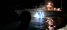 Διασώθηκαν δύο αλλοδαποί από απόμακρη και απόκρημνη παραλία στις Μένιες