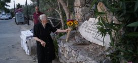 ΣΤΑ ΚΑΡΑΝΟΥ – Διπλή γιορτή προς τιμή της αγρότισσας και του κερασιού