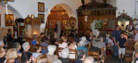 Πλήθος προσκυνητών στον εορτασμό των Αγίων Αναργύρων