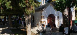 Πανηγυρικά εορτάστηκε ο μέγιστος των Προφητών Ηλίας