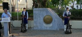 ΚΥΠΡΟΣ 1974 – Εκδήλωση μνήμης και τιμής στην 45η Επέτειο στα Χανιά