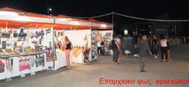 Συνεχίζεται μ' επιτυχία το 12ο Φεστιβάλ Κισαμίτικης Κουλτούρας