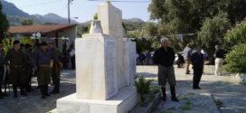 ΣΤΗ ΜΑΛΑΘΥΡΟ-  Εκδηλώσεις τιμής και μνήμης για τους 61 εκτελεσθέντες από τους ναζί την κατοχή