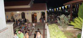 Πλήθος προσκυνητών στον εορταζόμενο ανακαινισμένο Ιερό Ναό Αγίου Ιωάννη (Και βίντεο)