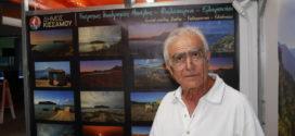 ΑΠΟ ΤΟΝ ΔΗΜΟ ΚΙΣΑΜΟΥ – Τιμήθηκε ο δάσκαλος, συγγραφέας και δημοσιογράφος Μανώλης Κογχυλάκης