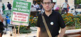 Κινητοποίηση για το κλίμα και στην πλατεία Δημοτικής Αγοράς Χανίων