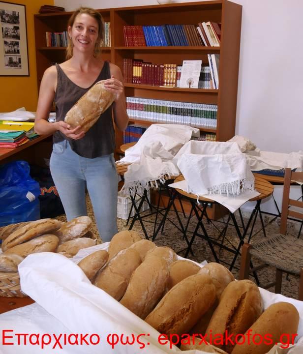 Μοσχομύρισε ο Τσιβαράς από το ψήσιμο χωριάτικου ψωμιού