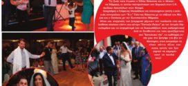 Ένας υπέροχος γάμος με ολοσέλιδο αφιέρωμα  στα «Χανιώτικα νέα» (Και βίντεο)