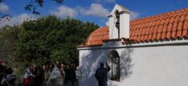 Πανηγυρικά εορτάστηκε το εξωκλήσι του Αγίου Δημητρίου στον Κατσοματάδω (Και βίντεο)