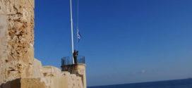 Εορτασμός Εθνικής Επετείου 28ης Οκτωβρίου στα Χανιά (Και βίντεο)