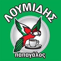 Απόκτησε κι εσύ ένα μπρίκι δωρεάν για ελληνικό καφέ από τον Λουμίδη Παπαγάλο