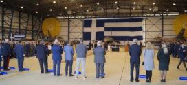 Με λαμπρότητα τιμήθηκε ο προστάτης της Πολεμικής Αεροπορίας Αρχάγγελος Μιχαήλ (Και βίντεο)