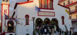 Πλήθος πιστών στην ακολουθία του πανηγυρικού εσπερινού Αγίου Νεκταρίου (Και βίντεο)
