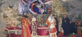 Η Άγια Νύκτα και φέτος στο σπήλαιο της Μαραθοκεφάλας