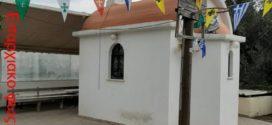 Πανηγυρικός εσπερινός στο εκκλησάκι του Αγίου Αντωνίου στα Χανιά