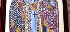 Η εορτή των Τριών Ιεραρχών στην Πατριαρχική Εκκλησιαστική Σχολή Κρήτης