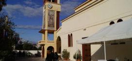 Λαμπρός ο εορτασμός του Αγίου Χαραλάμπους στην Ενορία Λενταριανών (Και βίντεο)