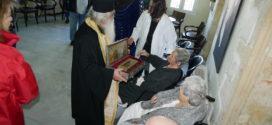 Υποδοχή ιερών λειψάνων  Αγίου Διονυσίου στο Δημ. Γηροκομείο