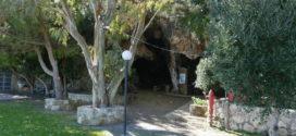 ΣΤΗΝ ΕΝΟΡΙΑ ΣΠΗΛΙΑΣ – Το σπήλαιο Αγίου Ιωάννη  του ερημίτη