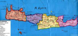 Μουσικοί καλλιτέχνες της Κρήτης τραγουδούν για την παγκόσμια συμφορά με τον κορωνοϊό