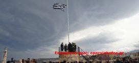 Η Ελλάδα σε άμυνα μιας απρόκλητης επίθεσης καλά σχεδιασμένης…