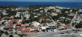 ΜΑΚΡΥ ΤΟΙΧΟΣ: Ένα παλιό μικρό χωριό σύγχρονο προάστιο σήμερα των Χανίων (Και βίντεο)