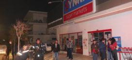 Πυρκαγιά σε κατάστημα ΣΥΝΚΑ στον Άγιο Ιωάννη (Και βίντεο)