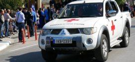 Ο Ερυθρός Σταυρός γιορτάζεται παγκοσμίως στις 8 Μαΐου