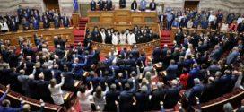 Σεβασμό στην Ελλάδα και τον λαό της