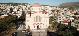 Πανηγυρική αρχιερατική ακολουθία εσπερινού στον Ιερό Ναό των Αποστόλων Πέτρου και Παύλου (Και βίντεο)