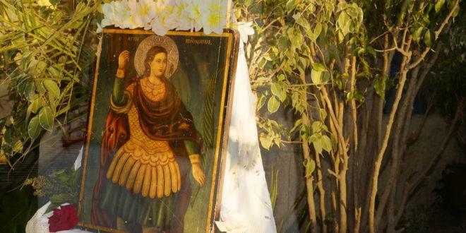 Γιορτάστηκε το εικονοστάσι του Αγίου Προκοπίου στα Λενταριανά